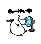 ちゃらいウサギ2(個別スタンプ:04)