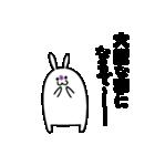 ちゃらいウサギ2(個別スタンプ:05)