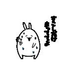 ちゃらいウサギ2(個別スタンプ:06)