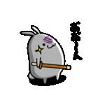 ちゃらいウサギ2(個別スタンプ:07)