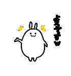 ちゃらいウサギ2(個別スタンプ:09)