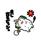 ちゃらいウサギ2(個別スタンプ:10)