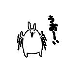 ちゃらいウサギ2(個別スタンプ:15)