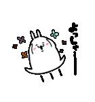 ちゃらいウサギ2(個別スタンプ:16)