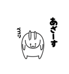 ちゃらいウサギ2(個別スタンプ:17)