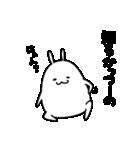 ちゃらいウサギ2(個別スタンプ:19)
