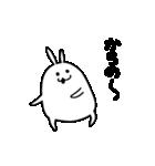 ちゃらいウサギ2(個別スタンプ:20)
