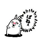 ちゃらいウサギ2(個別スタンプ:21)