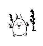 ちゃらいウサギ2(個別スタンプ:25)