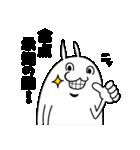 ちゃらいウサギ2(個別スタンプ:26)