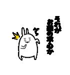 ちゃらいウサギ2(個別スタンプ:28)