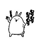 ちゃらいウサギ2(個別スタンプ:30)