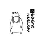 ちゃらいウサギ2(個別スタンプ:32)