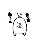 ちゃらいウサギ2(個別スタンプ:33)
