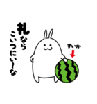 ちゃらいウサギ2(個別スタンプ:34)