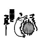 ちゃらいウサギ2(個別スタンプ:35)