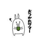 ちゃらいウサギ2(個別スタンプ:36)