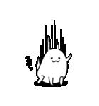ちゃらいウサギ2(個別スタンプ:37)