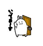 ちゃらいウサギ2(個別スタンプ:38)