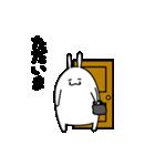 ちゃらいウサギ2(個別スタンプ:39)
