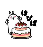 ちゃらいウサギ2(個別スタンプ:40)