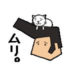 リーゼントおじさんと猫(個別スタンプ:02)