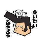 リーゼントおじさんと猫(個別スタンプ:03)