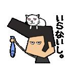 リーゼントおじさんと猫(個別スタンプ:04)