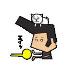 リーゼントおじさんと猫(個別スタンプ:06)