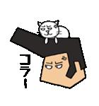リーゼントおじさんと猫(個別スタンプ:08)