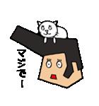 リーゼントおじさんと猫(個別スタンプ:09)