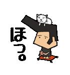 リーゼントおじさんと猫(個別スタンプ:10)