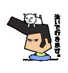 リーゼントおじさんと猫(個別スタンプ:11)