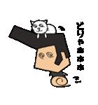 リーゼントおじさんと猫(個別スタンプ:12)