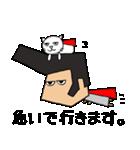 リーゼントおじさんと猫(個別スタンプ:14)