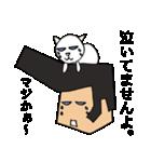 リーゼントおじさんと猫(個別スタンプ:16)