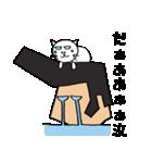 リーゼントおじさんと猫(個別スタンプ:17)