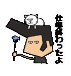 リーゼントおじさんと猫(個別スタンプ:18)