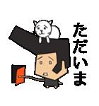 リーゼントおじさんと猫(個別スタンプ:19)