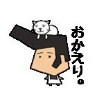 リーゼントおじさんと猫(個別スタンプ:20)