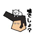 リーゼントおじさんと猫(個別スタンプ:21)