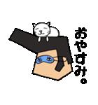 リーゼントおじさんと猫(個別スタンプ:23)