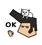 リーゼントおじさんと猫(個別スタンプ:25)