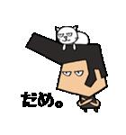 リーゼントおじさんと猫(個別スタンプ:26)