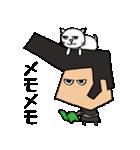 リーゼントおじさんと猫(個別スタンプ:28)
