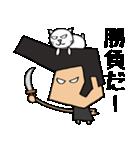 リーゼントおじさんと猫(個別スタンプ:29)