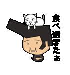リーゼントおじさんと猫(個別スタンプ:30)