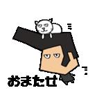 リーゼントおじさんと猫(個別スタンプ:32)