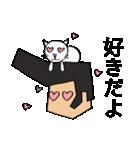 リーゼントおじさんと猫(個別スタンプ:33)