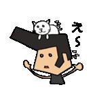 リーゼントおじさんと猫(個別スタンプ:35)